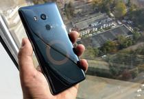 HTC U11+ translucid