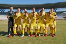 Nationala de fotbal Under 19 a Romaniei