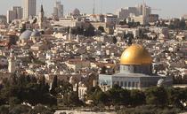 Poza 10 Ierusalim