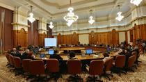Comisia speciala privind legile justitiei