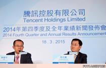 Doi directori ai Tencent Ma Huateng si Liu Zhiping