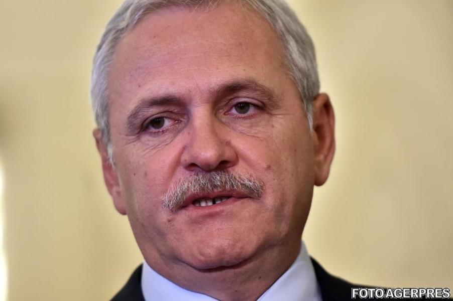 Liviu Dragnea convicted to three and a half years in ...  |Liviu Dragnea