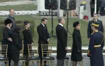 Principesa Margareta, Principele radu Duda si Printul Nicolae, la Otopeni