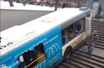 Incident cu autobuz in Moscova