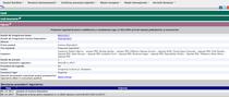 Captura ecran site-ul Senatului - legea apare adoptata pe 06.12.2017