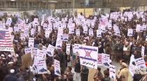 Proteste in lumea musulmana