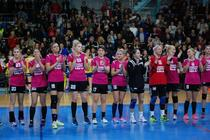 Echipa de handbal feminin HC Zalau
