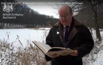 Paul Brummel, citind poezia Lacul