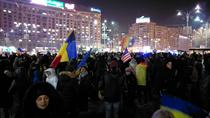 Protest 24 ian