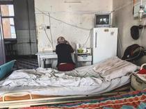 Salon din Spitalul de Boli Infectioase din Timisoara