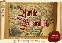 Expozitia 'Hartile Basarabiei'