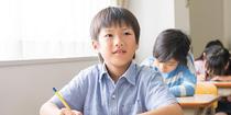 Elevi in Japonia