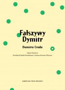 Dumitru Crudu: Falsul Dimitrie