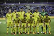 Echipa nationala de fotbal a Romaniei, la Netanya