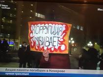 pancarta coruptia ucide in Moscova