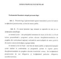 Fragment din proiectul legii manualului