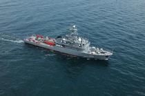 Dragorul maritim 29 Lt. Dimitrie Nicolescu