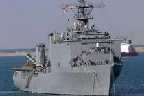 Nava americana USS Oak Hill