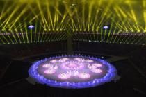 Ceremonia de deschidere de la PyeongChang