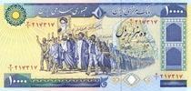 10.000 de riali iranieni