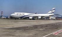 Avion Boeing 747