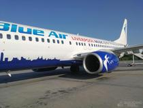 Cursa Blue Air, intoarsa din drum
