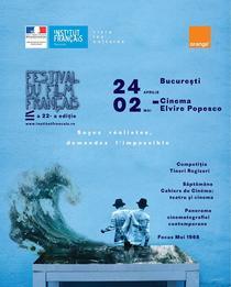Festivalul Filmului Francez 2018