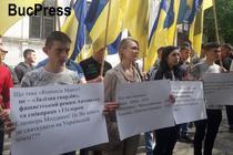 Protest in fata Consulatului Romaniei din Cernauti (Foto: agentia BucPress)