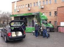 Caravana Ecotic Hunedoara