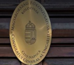 Consulatul general al Ungariei Cluj-Napoca