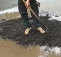Balta asfaltata in Braila