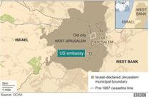 Unde este ambasada SUA din Ierusalim