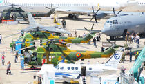 Black Sea Defense & Aerospace - BSDA