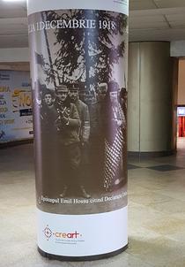 Expozitia din Pasajul de la Universitate