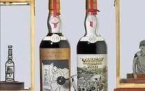 Preturi record pentru whisky