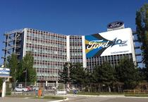 Ford Craiova Cladire Administrativa