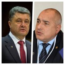Porosenko si Borisov