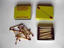 Double Heads Matches