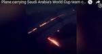 Unul din motoarele avionului a luat foc