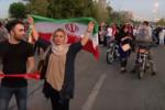 Galeria Iranului