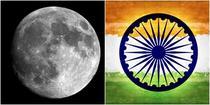 India pe Luna