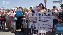Proteste fata de cresterea varstei de pensionare in Rusia