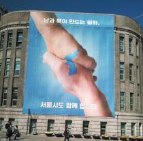 Imagine din Coreea de Sud