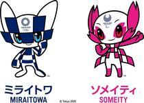 Miraitowa si Someity