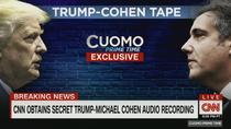 Înregistrare CNN