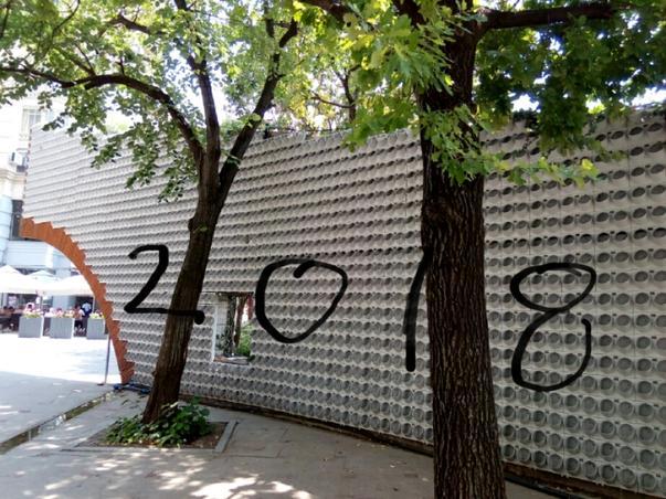 Zidul cu flori (2)