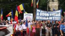 Protest impotriva Codului administrativ