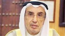 Mohammed Albaghli