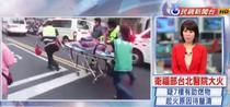 Incendiu la un spital din Taiwan