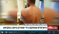 Cetateni israelieni, batuti de jandarmi